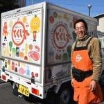 次世代の八百屋が地域連携を強くする! 新鮮な農産物を届ける移動スーパー「とくし丸」の1日に密着