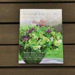 第31回  「シャンペトル」についての考察~カール・フシュ『花のある大地に生きる』