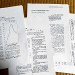 第30回 江戸の「空き地」と植木溜(うえきだめ) ~江戸時代以来の「火除地」の歴史に関する論文を読む