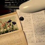 第89回 シリーズ★古老の話「横浜の花の歴史を語る」1973年 を読む…その3